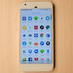 Samsung Android 7.1 İçin Güncelleme Testlerine Başladı
